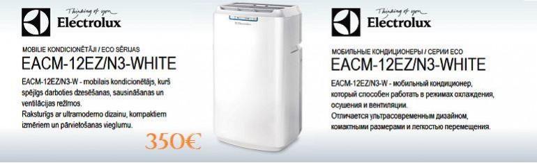 eacm-12ez